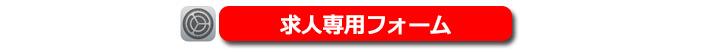 レンタル彼女大阪東大阪