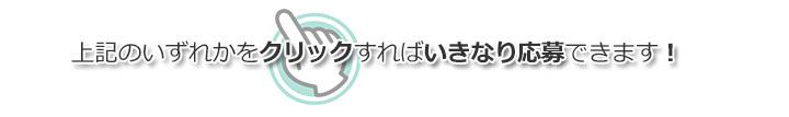 レンタル彼女大阪心斎橋