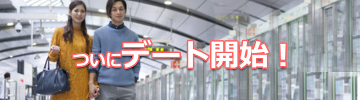レンタル彼女名古屋愛知県